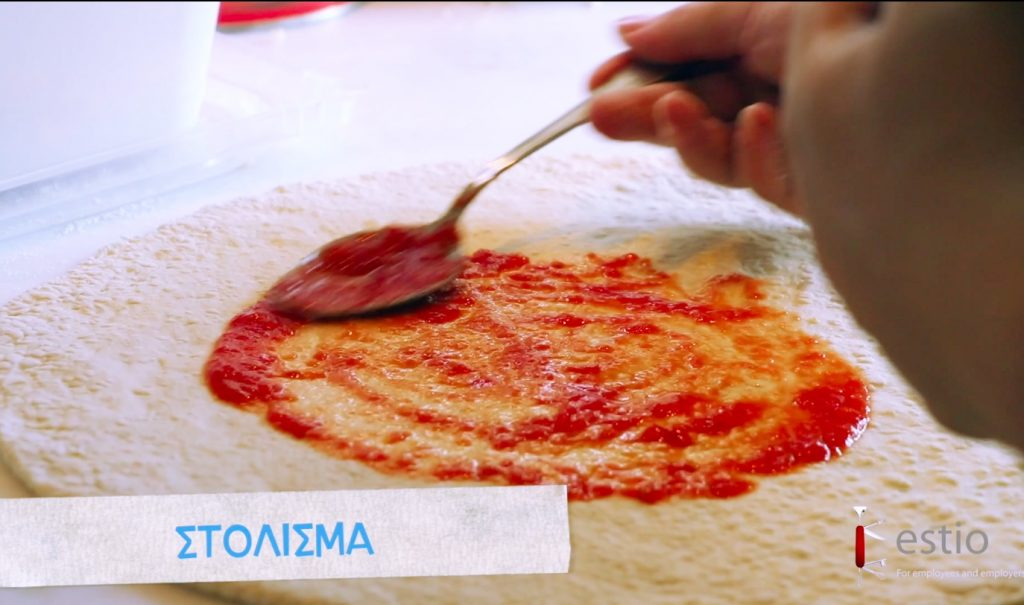 σεμιναριο πιτσας2.1